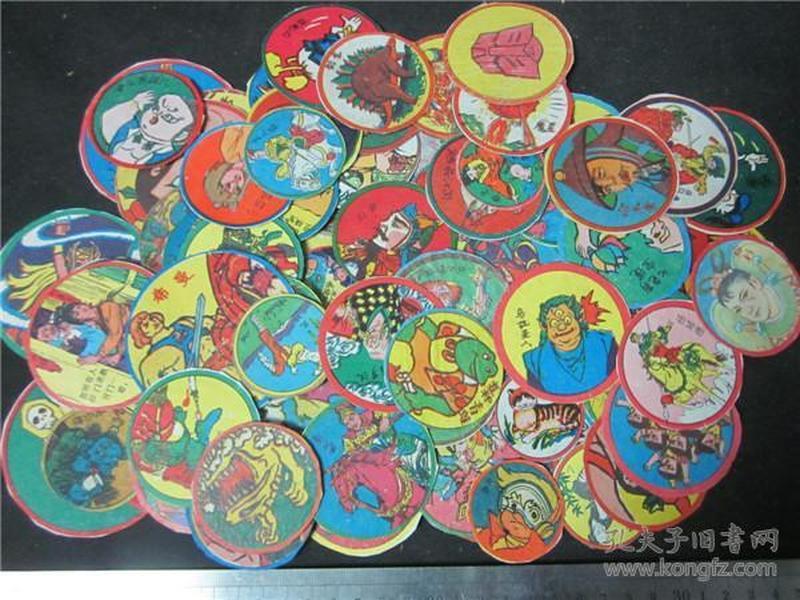 上世纪70-80年代古装武侠卡通人物等老啪叽一组怀旧收藏、第14弹