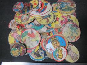 上世纪70-80年代古装武侠卡通人物等老啪叽一组怀旧收藏、弱品