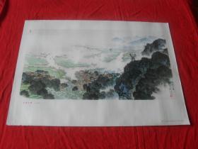 4开文革中国画---《太湖之晨》(保真,包老)74年一版一印