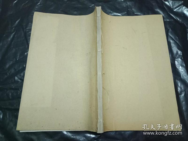 光绪壬寅年1902年《政艺丛书---政治通论内外篇各一卷+政学文编5卷1册全》---光绪28年白纸印刷---内容完整  书品如图---绝版稀缺资料书