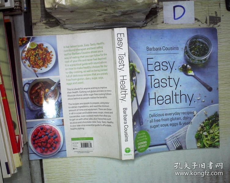 EASY TASTY HEALTHY (01)