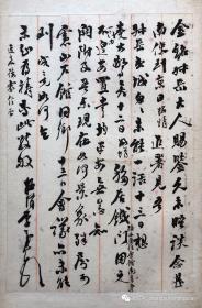 清末信札,李姓官员致光绪山东历城进士徐金铭