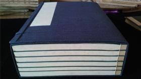 日本存古佚本《论语义疏》1函6册全。皇侃疏 何晏集解。大正十二年怀德堂刊本,赠呈本品佳。末册为校勘记,稀见。