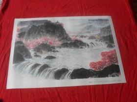 4开中国画---《春满花溪》傅抱石弟子伍霖生作  1979年一版一印