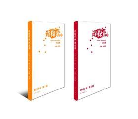 诗探讨 9(全二册)