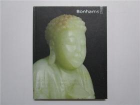 Bonhams 伦敦邦瀚斯2012年11月8日【英国私人珍藏中国玉器专场】