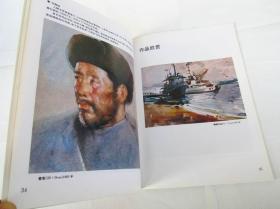 福彩3d太湖字谜图谜