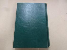 第一届全国出版会议纪念刊 (重印本)