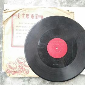 文革黑胶木唱片_万岁!毛主席【一张两面】