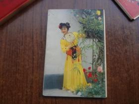 佳丽   明信片   9张  9品    华艺出版社社出版