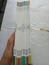 桥牌进阶第一辑-第二辑-第三辑(每辑4册共12册)