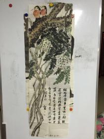 安徽画家左汝尼精美国画一幅 42CM*138CM