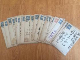 大正七年(1918年)日本【胜井太藏】所收实寄明信片34枚合售