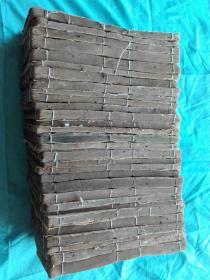 道光七年木版康熙字典30本