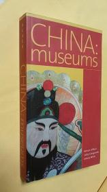 英文原版 铜版纸 彩图版China: Museums by Miriam & Giangrande, Cathy & White, Anth