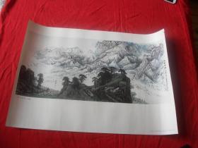 4开中国画---《昆仑春晓》 方济众作  1978年一版一印