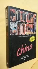 英文原版 China (Cultureshock China: A Survival Guide to Customs & Etiquette) by Kevin Sinclair