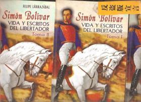 SIMÓN BOLíVAR VIDA Y ESCRITOS DEL LIBERTADOR 全三册