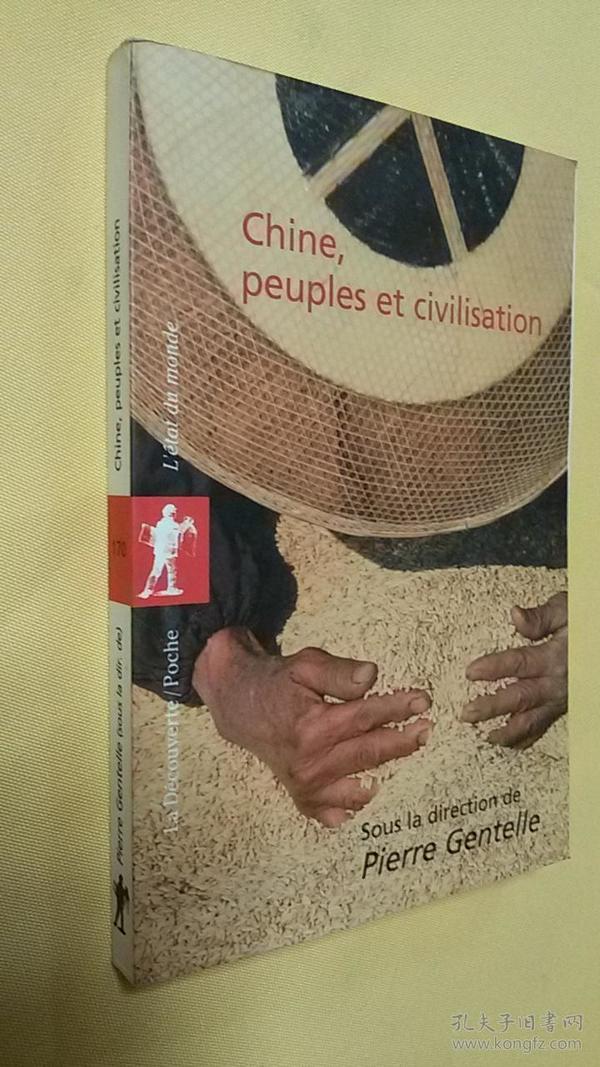 法文原版 Chine, peuples et civilisations.Pierre Gentelle