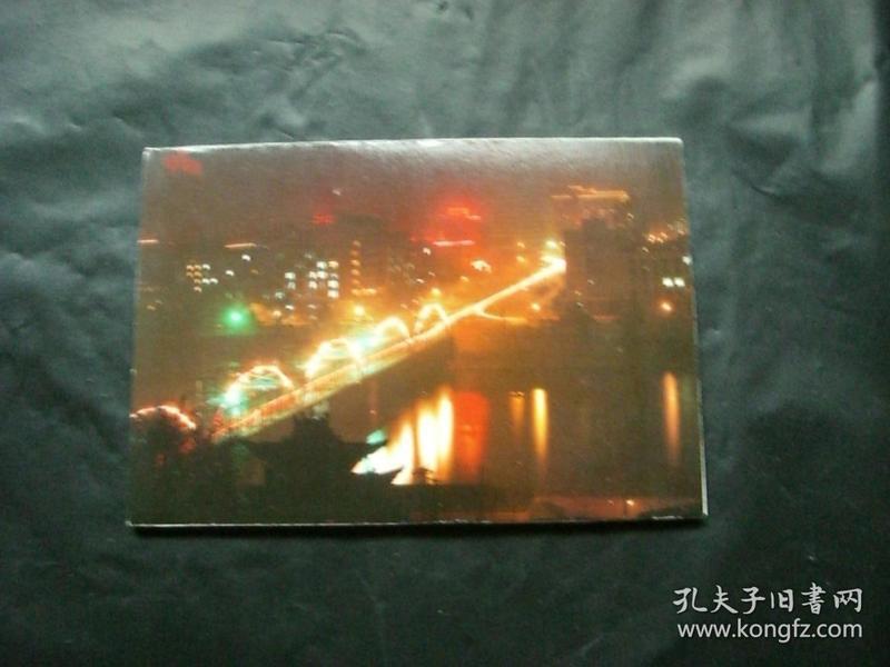 花卉风光明信片(10张全)
