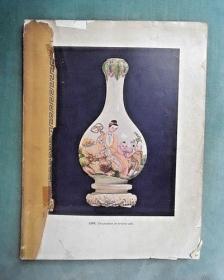 YAMANAKA  山中商会藏中国及其他远东艺术品 1943年拍卖图录