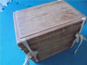 康熙字典,仿殿本,12册中华民国八年五月,上海图书馆印行。32开本。