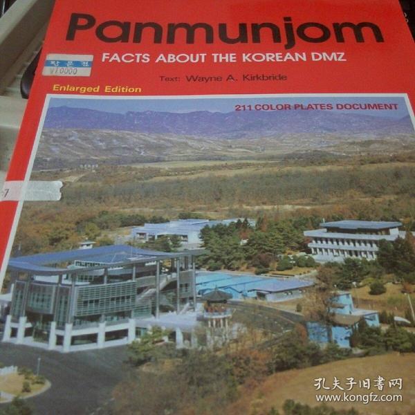 panmunjiom