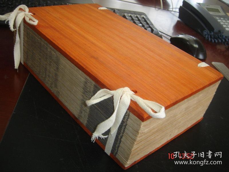 清同治官修古籍珍本胡林翼《皇朝中外一统舆图》版本纸墨俱佳