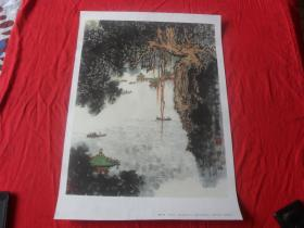 4开中国画---《星岩小景》 钱松喦作  1979年一版一印