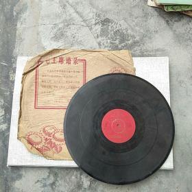 文革黑胶木唱片_毛主席的书是革命的宝