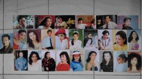 92'中国金鸡百花电影节—中国明星(有奖)卡(无邮资,共25张)