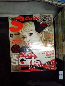 scawaii FEBRAY 2011 2 日文原版杂志