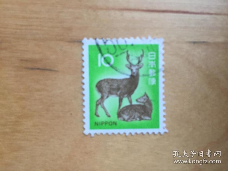 日本邮票 1972-1975 动植物国宝(2组)新版2次    10日元(梅花鹿) (信销票)