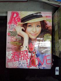 日文原版杂志4