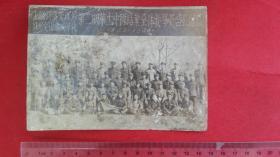 1953上海铁路管理局苏州文化速成学校第二期第十一中队结业全体教学员合影