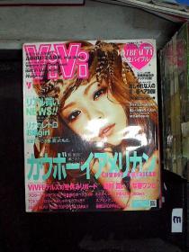 日文原版杂志 2
