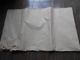 老纸头【元书纸44张】尺寸:78×46.7厘米