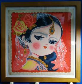 工艺美术画家陈力菊1970年代末期少数民族女孩画稿一幅