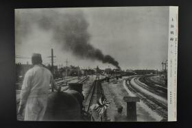 侵华史料 《上海战线》读卖新闻社 黑白老照片一张 上海北站附近的火车 日本军旗 1937年  右侧有事件详细说明