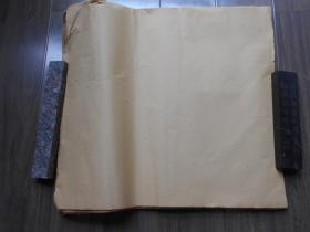 老纸头【元书纸82张】尺寸:45×40.5厘米