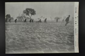 侵华史料 《日军突击》读卖新闻社 黑白老照片一张 山东省徒骇河直流进攻的日军   1937年 右侧有事件详细说明