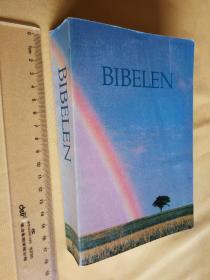 丹麦语原版 BIBELEN