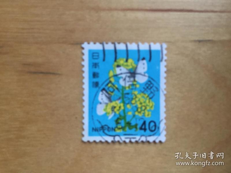 日本邮票 1980-1988 动植物国宝(4组)新版2次    40日元(菜粉蝶) (信销票)