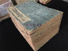 康熙38年和刻本图画《和语本草纲目》20册全。又名《广益本草大成》,江户名医冈本一抱著。分草类、木类、金石禽兽类等,文中插图约数十幅。收药1834种,其中较之本草新增药46种。有附方,治症,按语等。元禄12年年(1699年)刊本。孔网惟一