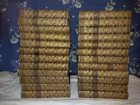 大英百科全书十四版全套24本   1930年版 encyclopedia britannica  encyclopaedia