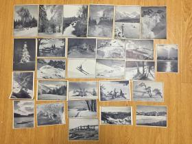 民国日本印刷《雪景、皮划艇写真纸片》27枚