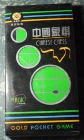 磁性中国象棋  奇彩系列  含棋子