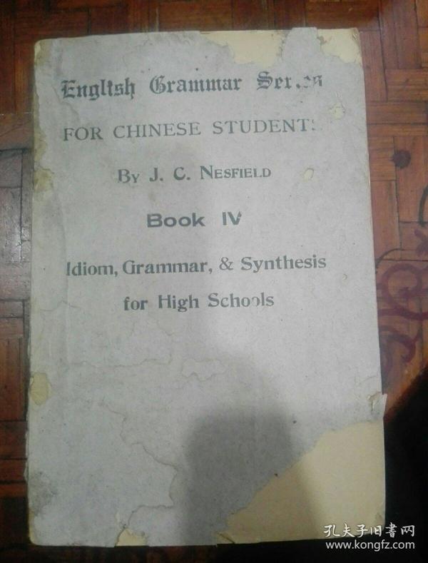 1931年  (英语高级教材)全英文版(书名不准确!自己翻译)