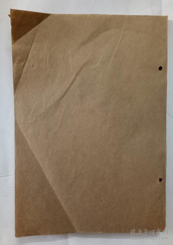 解放前后老纸120张合售(可作线装书封皮用)。