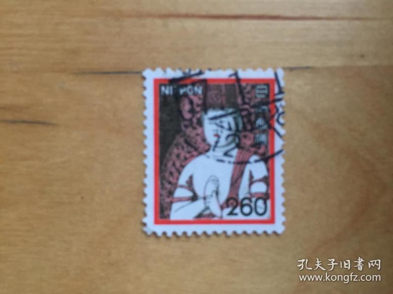 日本邮票 1980-1988 动植物国宝(4组)新版2次    260日元(一字金轮像) (信销票)